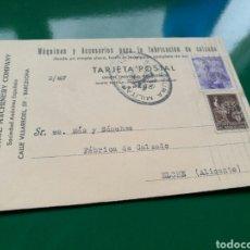 Postales: POSTAL CON SELLO DE CENSURA MILITAR DE FRANCO. 1939. DE BARCELONA A ELCHE. CON SELLOS. Lote 76749735