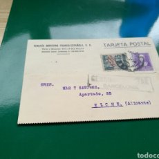 Postales: POSTAL CON SELLO DE CENSURA MILITAR. 1939. DE ALICANTE A ELCHE. CON SELLOS. Lote 76750054