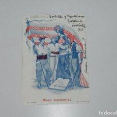 Postales: POSTAL SOLIDARITAT CATALANA MATX 1906 , ¡ VISCA CATALUNYA ! IMP. ELZEVIRIANA, CIRCULADA. Lote 78042473