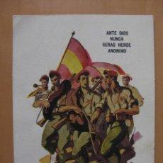 Postales: POSTAL, ANTE DIOS NUNCA SERAS HEROE ANONIMO, ESCRITA EN 1959 RECONOCIDO COMO CABO DEL 2º PELOTON. Lote 78586733