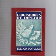 Postales: FORJADORES DEL IMPERIO. ANGEL JALON. 30 POSTALES. COMPLETO. Lote 83789908