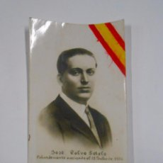 Postales: TARJETA POSTAL JOSE CALVO SOTELO. COBARDEMENTE ASESINADO EL 13 DE JULIO DE 1936. Lote 88746536