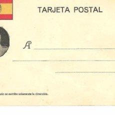 Postales: TARJETA POSTAL FRANCO SN USAR. Lote 84954248