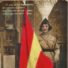 Postales: LEGIONARIOS BONITA POSTAL EN COLORES - ESCRITA. Lote 85122900