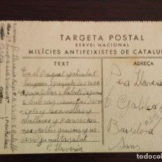 Postales: GUERRA CIVIL MILICIAS ANTIFASCISTAS ROBRES HUESCA REGIMIENTO DE LA URSS. Lote 86634392