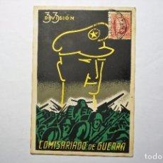 Postcards - POSTAL ORIGINAL GUERRA CIVIL - REPUBLICANA - 33 DIVISION COMISARIADO DE GUERRA - 87549208
