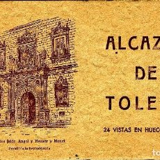 Postales: ALCAZAR DE TOLEDO. 24 VISTAS EN HUECOGRABADO. Lote 90751200