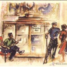 Postales: TARJETA GUERRA CIVIL ESPAÑOLA (1936-1939): GUARDIANES DE LA REVOLUCIÓN. Lote 91703010