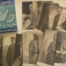 Postales: COLECCION DE POSTALES FORJADORES DEL IMPERIO. 30 POSTALES, COMPLETA EN CARPETILLA. Lote 93154260