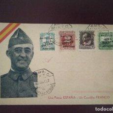 Postales: POSTAL CIRCULADA. UNA PATRIA : ESPAÑA. UN CAUDILLO : FRANCO.. Lote 93745765