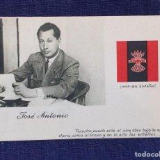 Postales: TARJETA POSTAL JOSE ANTONIO PRIMO DE RIVERA HUECOGRABADO ARTE BILBAO 1930. Lote 114499580