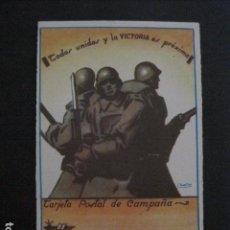 Postales: POSTAL ORIGINAL GUERRA CIVIL - CIVIL WAR- TARJETA POSTAL DE CAMPAÑA- PSOE - MADRID - (50.265). Lote 97082399
