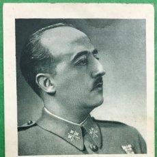 Postales: POSTAL DEL GENERALÍSIMO FRANCO - FRENTES Y HOSPITALES - NAVIDAD 1938. Lote 97949055