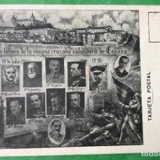 Postales: POSTAL GLORIOSOS HÉROES DE LA MAGNA CRUZADA SALVADORA DE ESPAÑA (18 DE JULIO DE 1936). Lote 97949427