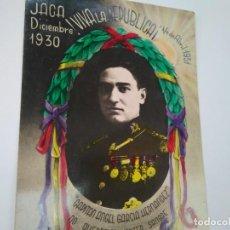 Postcards - CAPITÁN ÁNGEL GARCÍA HERNÁNDEZ. JACA DICIEMBRE 1930. - 99643371