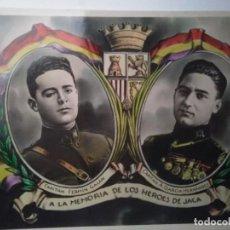 Postales: A LA MEMORIA DE LOS HÉROES DE JACA. CAPITÁN FERMIN GALAN Y A. GARCÍA HERNÁNDEZ.. Lote 99649171