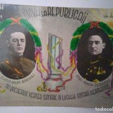 Postcards - FERMÍN GALÁN Y ÁNGEL GARCÍA HERNÁNDEZ. JACA DICIEMBRE 1930 - 99649239