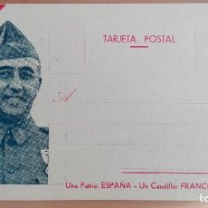 Postales: POSTAL GUERRA CIVIL BANDO NACIONAL GENERAL FRANCISCO FRANCO CAUDILLO ESPAÑA CONSERVACION PERFECTA. Lote 101279847