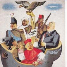Postales: POSTAL: LOS NACIONALES - MINISTERIO DE PROPAGANDA. Lote 102216715