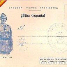 Postales: TARJETA POSTAL PATRIOTICA VIVA ESPAÑA VIVA FRANCO MDO 14 REGIMIENTO MIXTO DE ARTILLERIA Nº 1 EDIT HE. Lote 102791995