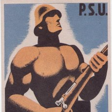 Postales: WP527 SPAIN ESPAÑA GUERRA CIVIL WAR PSU HOMES FORTS, AL FRONT!. Lote 102799003