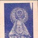 Postales: TARJETA POSTAL RECUERDO DE NUESTRA GUERRA DE LIBERACION MENSAJE DEL GENERAL VARELA FRANCO C. Lote 103685179