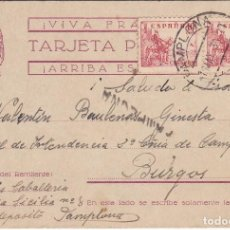 Postales: TARJETA POSTAL DEL AÑO 1939 - AÑO DE LA VICTORIA - VIVA FRANCO - ARRIBA ESPAÑA. Lote 104082007
