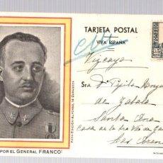 Postales: TARJETA POSTAL GUERRA CIVIL ESPAÑOLA. SAN SEBASTIAN. AÑO 1937. Lote 105258748