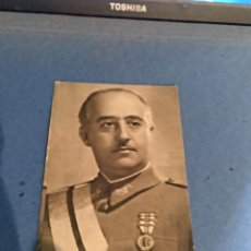 Postales: POSTAL DE EL CAUDILLO SIN CIRCULAR. Lote 105586644