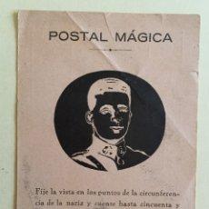 Postales: TARJETA POSTAL- GUERRA CIVIL- 2ª REPUBLICA- FERMIN GALAN- POSTAL MAGICA. Lote 105962387