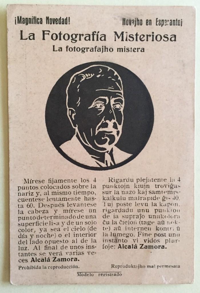 TARJETA POSTAL- GUERRA CIVIL- 2ª REPUBLICA- ALCALA ZAMORA- LA FOTOGRAFIA MISTERIOSA (Postales - Postales Temáticas - Guerra Civil Española)