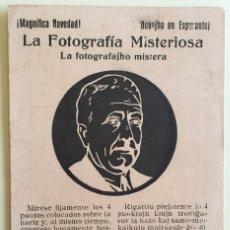 Postales: TARJETA POSTAL- GUERRA CIVIL- 2ª REPUBLICA- ALCALA ZAMORA- LA FOTOGRAFIA MISTERIOSA. Lote 105962543