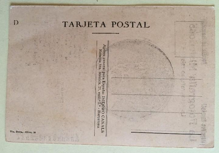 Postales: TARJETA POSTAL- GUERRA CIVIL- 2ª REPUBLICA- ALCALA ZAMORA- LA FOTOGRAFIA MISTERIOSA - Foto 2 - 105962543