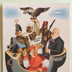 Postcards - TARJETA POSTAL- GUERRA CIVIL- LOS NACIONALES- ORIGINAL DE EPOCA - 105962631