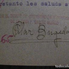 Postales: COMITE INTERVENCION Y CONTROL DE LA CASA GARCIA MUÑOZ-GUERRA CIVIL-AÑO 1938 -VER REVERSO -(51.259). Lote 107683791