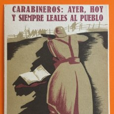 Postales: TARJETA POSTAL- GUERRA CIVIL- CARABINEROS. Lote 108069191