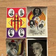 Postales: CONJUNTO POSTALES ORIGINALES REPUBLICA ESPAÑOLA. Lote 108308595