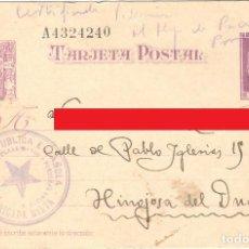 Postales: ENTERO POSTAL - GUERRA CIVIL - REPÚBLICA ESPAÑOLA - SEXTA BRIGADA MIXTA - AÑO 1937. Lote 109086531