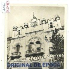 Postales: (PS-54487)POSTAL FOTOGRAFICA CASERNA LENIN FAÇANA - COMISSARIAT DE PROPAGANDA DE LA GENERALITAT DE C. Lote 109483423