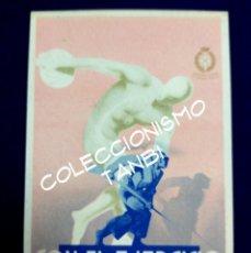 Postales: ANTIGUA POSTAL ILUSTRADA GUERRA CIVIL. REPUBLICANA. CON EL EJERCICIO FISICO. ORIGINAL.1937-38. Lote 109821343