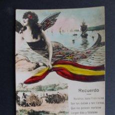 Postales: RECUERDO, NUESTROS LAZOS FRATERNALES. Lote 110546287