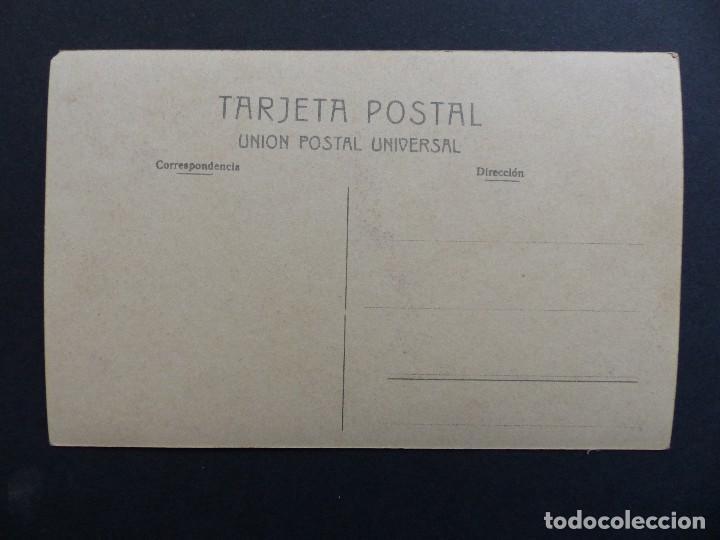 Postales: RECUERDO, NUESTROS LAZOS FRATERNALES - Foto 2 - 110546287