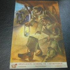 Postales: TARJETA POSTAL REPUBLICANA DE CAMPAÑA DE LA GUERRA CIVIL CARABINEROS - POSTCARD CIVIL WAR. Lote 145571172