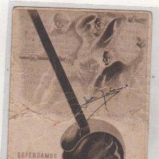 Postales: POSTAL GUERRA CIVIL REPUBLICA DEFENDAMOS MADRID MANDO UNICO. CIRCULADA. ENERO 1938. Lote 114919303