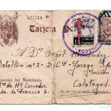 Postales: TARJETA POSTAL DE SAN SEBASTIÁN A CALATAYUD.CENSURA. SELLO PATRIÓTICO.. Lote 115032823