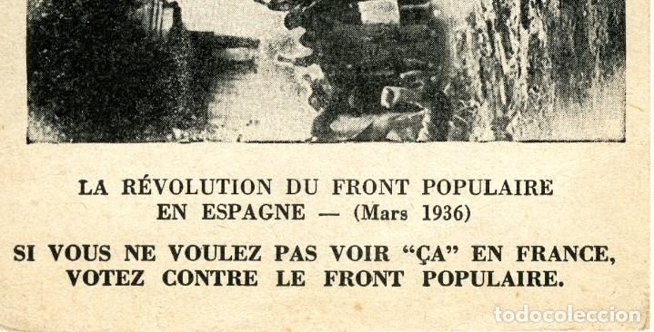 Postales: GUERRA CIVIL. LA REVOLUCION DEL FRENTE POPULAR EN ESPAÑA. (MARZO 1936) SAQUEO DE UNA CASA...... - Foto 2 - 115130939
