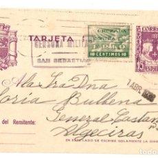 Postkarten - TARJETA POSTAL CENSURA MILITAR SAN SEBASTIAN. GIPUZKOA. AÑO 1938 - 116507490
