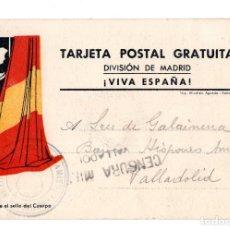 Postales: TAJETA POSTAL GRATUITA. DIVISION DE MADRID. VIVA ESPAÑA. CENSURA MILITAR VALLADOLID. 1937. Lote 116612675
