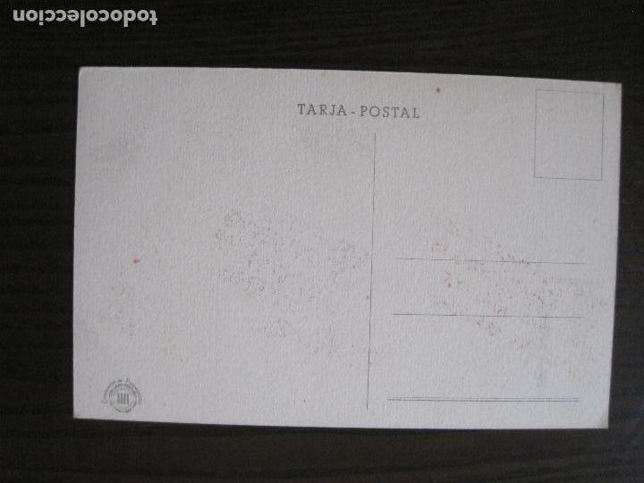 Postales: POSTAL GUERRA CIVIL- PER LA LLIBERTAT DE CATALUNYA AJUDEU MADRID -VER FOTOS -(52.615) - Foto 4 - 117935739