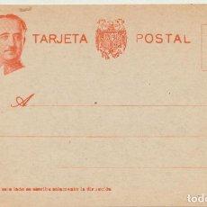 Postales: POSTAL PATRIÓTICA. SIN USAR.. Lote 206228932